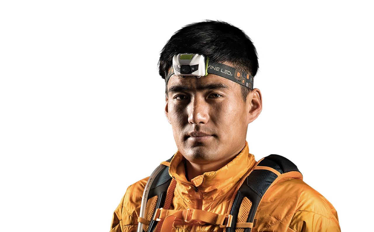 Li Shao Zhuang ist Skyrunner | © adidas