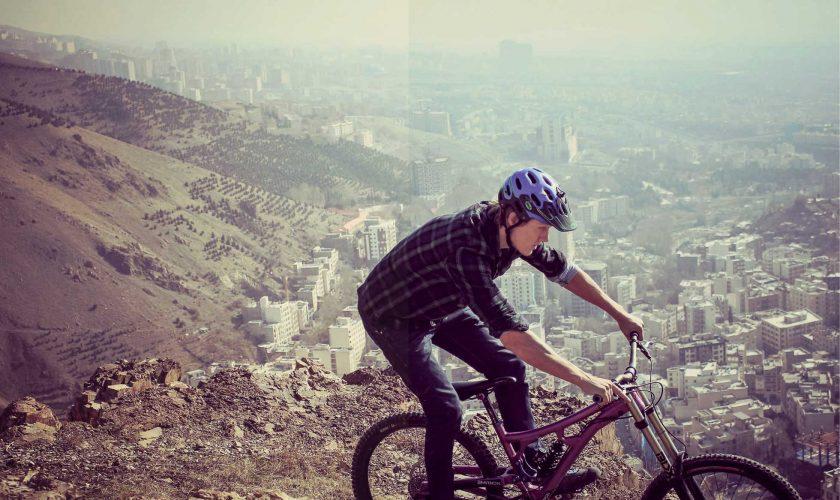 locationcheck-iran-mountainbike